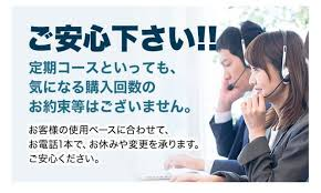 Image result for ニューモ育毛剤 images