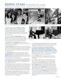 Princeton Day School Fall 2014 Journal by Princeton Day School - issuu
