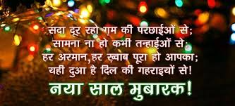happy new year wishes best new year wishes the list of