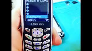 Samsung x600 - YouTube
