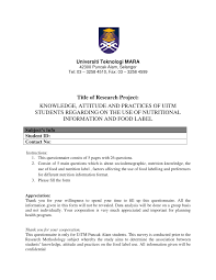 pdf knowledge atude and practices