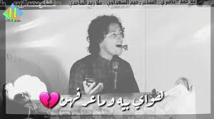 رمزيات حزينه 2019 اتحداك سامع مثل هل شعر راحه نفسيه اشترك