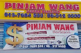 """Image result for pinjaman wang segera"""""""