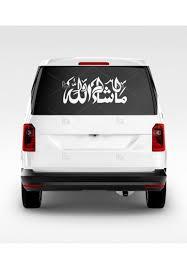 Masha Allah Car Decal Car Decal Islamicshop
