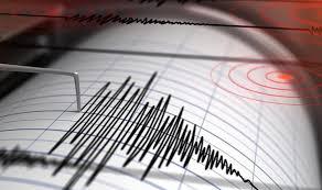 Terremoto in tempo reale INGV: scosse di oggi 6 Dicembre 2019 ...
