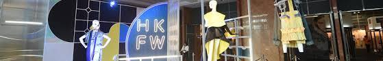 hktdc hong kong fashion week jul 2020