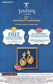 tanishq presents 21st anniversary