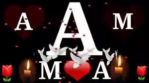 حرف M في قلب حب متحرك لم يسبق له مثيل الصور Tier3 Xyz