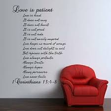 Love Is Patient Beautiful Home Decor Sticker Religious Bible Verses Wall Decal Ebay