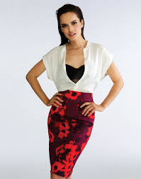 Selin Demiratar - Biography,Instagarm,Affairs,Images | World Super Star Bio