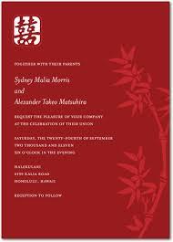 chinese wedding invitations bridal