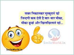best collection of muskurahat smile muskaan shayari in hindi