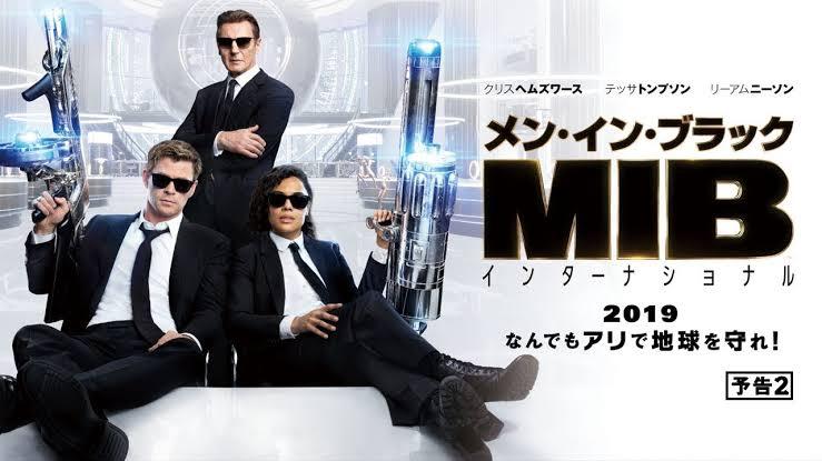 映画メン・イン・ブラック インターナショナル
