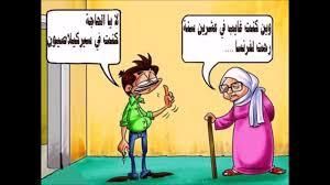 منشورات رمضانية مضحكة