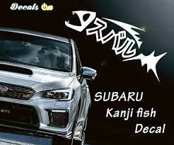 Subaru Kanji Body Decals Decalson Awesome Car Decals