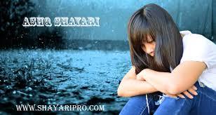 top hindi shayari on ashq shayari of