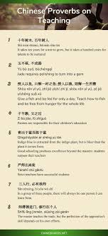 chinese proverbs on teaching and learning chinese wisdom
