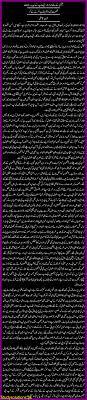 2020 for females beauty tips in urdu