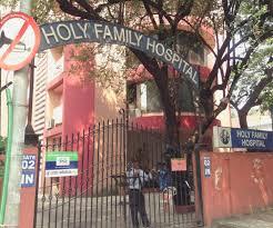Dr. Prajakta Joshi Raman (Holy Family Hospital) - Paediatricians - Book  Appointment Online - Paediatricians in Bandra West, Mumbai - JustDial
