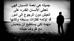 خلفيات شعريه حزينه صور فيسبوك حزينه معبرة قبلات الحياة