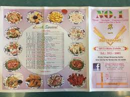 chinese restaurant gift cards