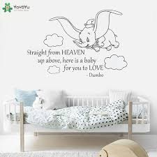 Dumbo Quote Wall Stickers Baby Girls Boys Bedroom Living Room Nursery Wallpaper Cute Elephant Pattern Home Decoration Qq530 Wall Stickers Aliexpress