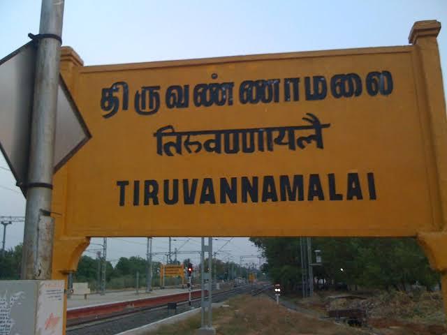 "Image result for tiruvannamalai special train"""