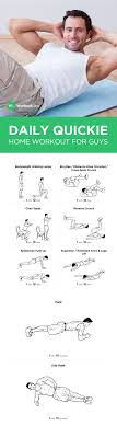 daily essential at home workout
