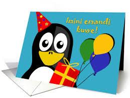 imini emandi kuwe happy birthday in xhosa penguin card