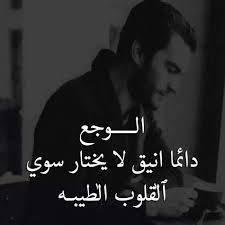 10 بوستات حزينه تمزق القلب من الحزن