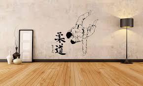 Amazon Com Vinyl Sticker Judo Silhouette Sport Hieroglyphs Karate Martial Arts Competition Girls Boys Room Poster Mural Decal Wall Art Decor Eh1128 Handmade