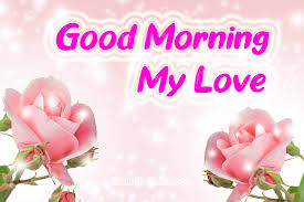 good morning love messages for