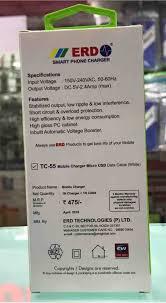 erd tc 55 micro usb v8 2 4 fast