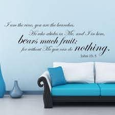 I Am The Vine John 15 5 Scripture Wall Decal Divine Walls