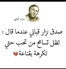 صور حزن ورومنسية Facebook