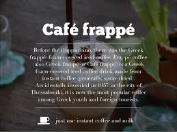 cafe frappe before the frappuccino