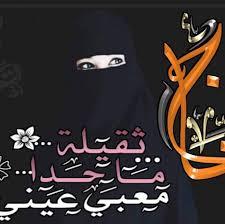 شطاري فيك شعب العراق الواعي Pages Directory