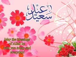 خلفيات عيد الأضحي المبارك 2020 Beautiful Eid 2016 Wallpapers