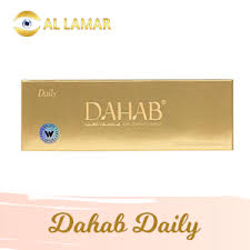 dahab color contact lenses – Lamar eye