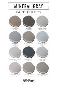 grey paint colors