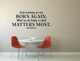 home vinyl wall decal stickers inspirational quotes each morning