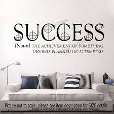 Success Inspirational Quotes Wall Stickers Quote Wall Art Nursery Stickers Ebay