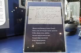 7) 14 лет назад. 12 августа 2000 год. Атомная подводная лодка ...