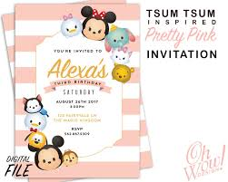 Tsum Tsum Inspired Party Invitation By Ohwowdesign On Etsy Tsun Tsun