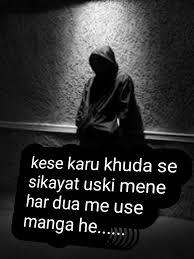 sad hindi status image best hindi