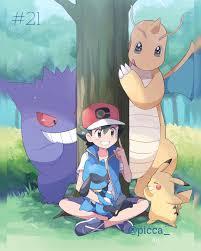 Pokemon Huyền thoại, Huyền ảo và truyền thuyết bất hủ