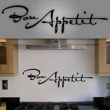 Bon Appetit Wall Decal Bon Appetit Sticker Kitchen Wall Decor 36 X 10 Ebay