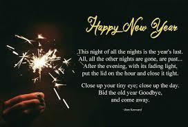new year prayer wishes