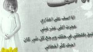 رسائل اعتذار للزوج اجمل الرسائل لاعتذار الزوجة لزوجها صباح الورد