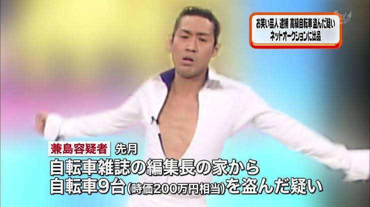 """「兼島ダンシング 現在」の画像検索結果"""""""